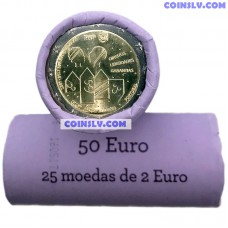 "Portugal 2017 roll 2 Euro ""150 Years of Public Security"" (x25 coins)"