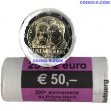 Luxembourg 2020 roll 2 Euro - The 200th anniversary of the birth of Prince Henri (x25 coins)