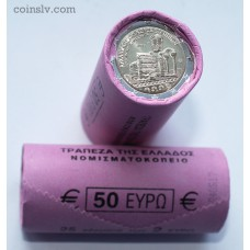 """Greece 2 euro roll 2017 """"Archaeological site of Philippi"""" (X25 coins)"""