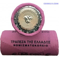 Greece 2 Euro roll 2018 - 70 years since the union of the Dodecanese with Greece (X25 coins)