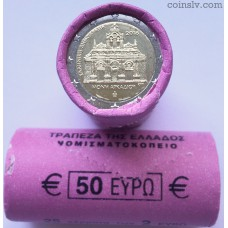 """Greece 2 euro roll 2016 """"150 years from the Arkadi Monastery Torching"""" (X25 coins)"""