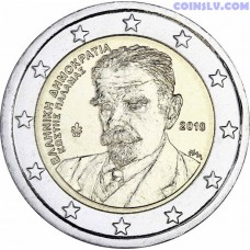 2 Euro Greece 2018 - Kostis Palamas – 75 years in memoriam