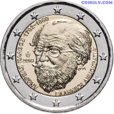 2 Euro Greece 2019 - Andreas Kalvos — 150 years in memoriam