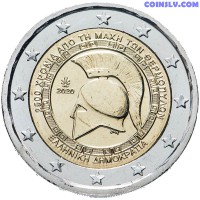 2 Euro Greece 2020 - 2.500th anniversary of the Battle of Thermopylae