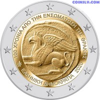 2 Euro Greece 2020 - 100 years since the union of Thrace with Greece
