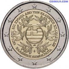 2 Euro Greece 2021 - 200 years since the Greek Revolution