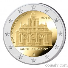 "2 Euro Greece 2016 ""150 years from the Arkadi Monastery Torching"""