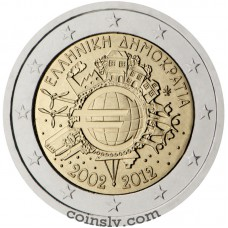 "2 euro Greece 2012 ""10 years of the Euro"""