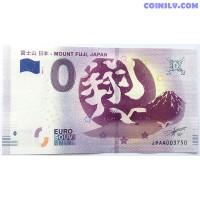0 Euro banknote 2018 - Monte Fuji