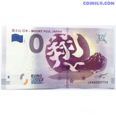 0 Euro banknote 2019 - Monte Fuji