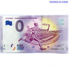 0 Euro banknote Greece 2019 - Athens - Panatheniac stadium
