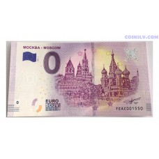0 Euro banknote 2019 - Moscow