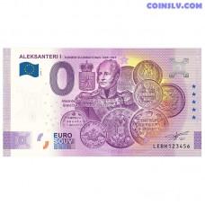 "0 Euro banknote 2020 Finland ""ALEKSANTERI 1"""