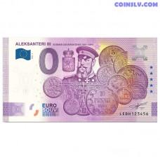 "0 Euro banknote 2020 Finland ""ALEKSANTERI 3"""