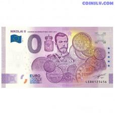 """0 Euro banknote 2020 Finland """"NIKOLAI 2"""""""