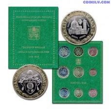 Vatican 2018 official BU Euro Set with 5 Euro Coin Bimetallic (9 coins)