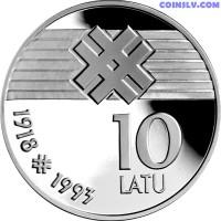 Latvia 10 Lats 1993 - 75th Anniversary Of The Latvian State