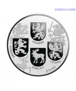 Latvia 5 euro 2018 - Coats of Arms Coin