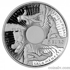 "Latvia 5 euro 2014 ""Coin of the Seasons"""