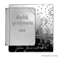"Latvia 5 euro 2014 ""The White Book"""