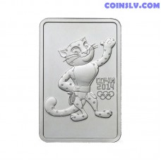 "Russia 3 Rubles 2011 Olympic Winter Games Sochi 2014 ""Leopard"" (Official Talisman)"