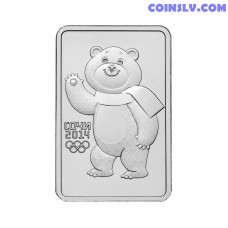 "Russia 3 Rubles 2011 Olympic Winter Games Sochi 2014 ""Polar Bear"" (Official Talisman)"