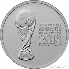 "Russia 25 rubles 2018 ""2018 FIFA World Cup Russia"""