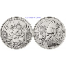 Russia 25 rubles 2017 - Russian (Soviet) Animation - 2 coins
