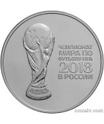 "Russia 3 rubles 2018 ""2018 FIFA World Cup Russia"""