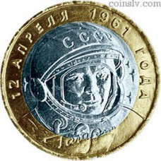 Russia 10 rubles 2001 - Space flight of Yu. A. Gagarin