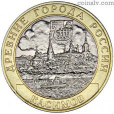 Russia 10 rubles 2003 - Kasimov