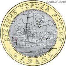 Russia 10 rubles 2005 - Kazan