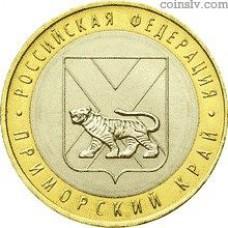 "Russia 10 rubles 2006 ""Maritime Territory"""