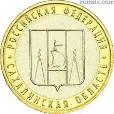 "Russia 10 rubles 2006 ""Sakhalin Region"""