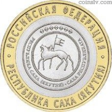 "Russia 10 rubles 2006 ""Republic of Sakha (Yakutia)"""