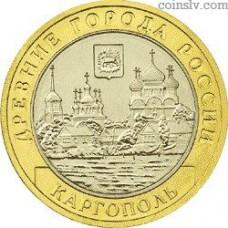 Russia 10 rubles 2006 - Kargopol