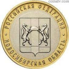 """Russia 10 rubles 2007 """"The Novosibirsk Region"""""""