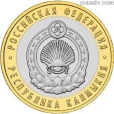 "Russia 10 rubles 2009 ""The Republic of Kalmykiya"""