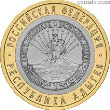 "Russia 10 rubles 2009 ""The Republic of Adygeya"""