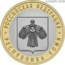 "Russia 10 rubles 2009 ""Republic of Komi"""