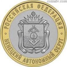 Russia 10 rubles 2010 - Nenets Autonomous Okrug