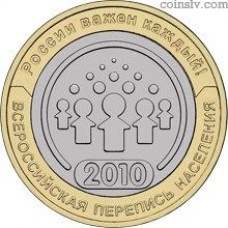 Russia 10 rubles 2010 - The Russian General Census