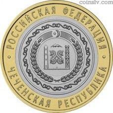 Russia 10 rubles 2010 - Chechen Republic