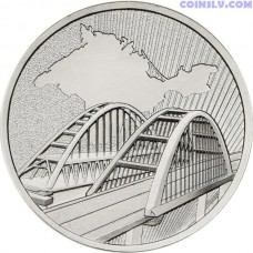 "Russia 5 rubles 2019 ""Crimean Bridge"""