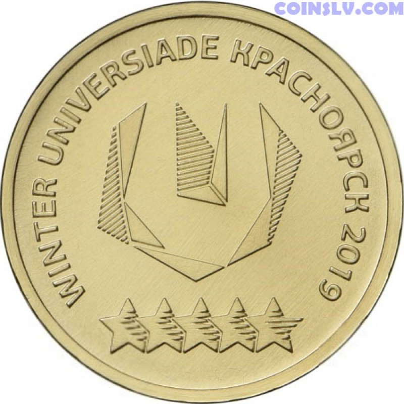 Russia 2 coins Set,unc! 10 rubles Winter Universiade Krasnoyarsk 2018