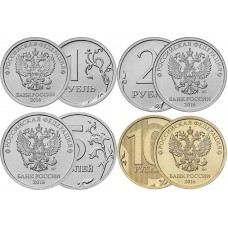 Set of regular Russian coins 2016 - 1, 2, 5, 10 rubles
