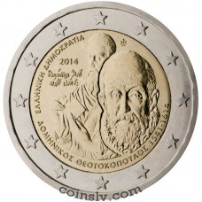"2 Euro Greece 2014 ""Domenikos Theotokopoulos (El Greek)"""
