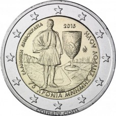 "2 Euro Greece 2015 ""75 years in memoriam of Spyros Louis"""