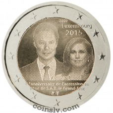 "2 Euro Luxembourg 2015 ""The 15th anniversary of the accession to the throne of Grand-Duke Henri"""