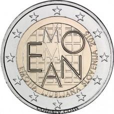 "2 Euro Slovenia 2015 ""Emona-Ljubljana"""